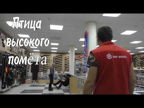 Видео: Награда нашла своего героя