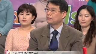 대한민국 영어중심 Talk N Issue - 영어강국 …