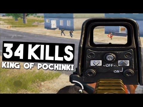 19 KILLS IN POCHINKI/10 KNOCKOUTS IN 1:40 MIN/PUBG
