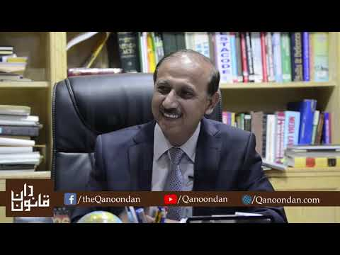 Interview of Muhammad Shoaib Shaheen, Advocate Supreme Court (Member Pakistan Bar Council) Islamabad