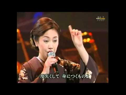 Japanese Enka Songs