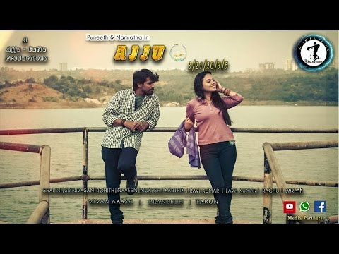 """AJJU 3/21/20/9/5"" Kannada Short Film"