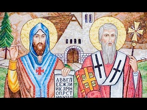 Славянская письменность  Азбука Кирилла и Мефодия