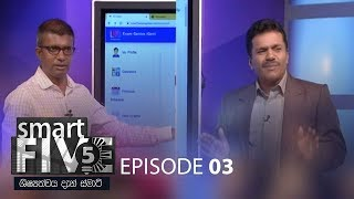 Smart Five - (2020-04-26) | ITN Thumbnail