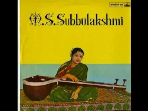 M S Subbulakshmi Sri Rangapura Vihara