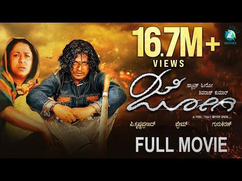 JOGI - Kannada Full Movie | Shiv Rajkumar, Jennifer Kotwal | Gurukiran | Prem