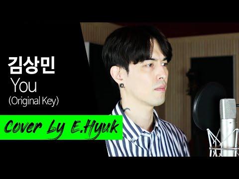 김상민 (Kim Sang Min) - You (Original Key) - Cover By E.Hyuk