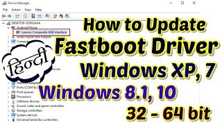How to Install ADB, Fastboot USB Driver on Windows Xp, 7, 8.1, 10 63-64 bit | Hindi - हिंदी