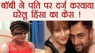 Bobby Darling files DOMESTIC VIOLENCE case against HUSBAND Ramneek Sharma | FilmiBeat