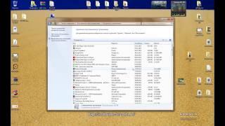 Как удалять программы с вашего компьютера