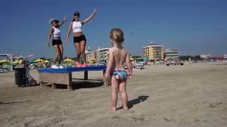 10 DAYS ON SAND BEACH IN RIMINI 2018