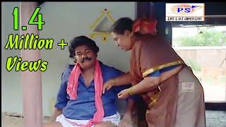 கண்ணு  திருவனிய காணம் !! கண்ணு குடுத்துரு !! ஜனகராஜ் பாண்டியராஜ் காமெடி   #comedy