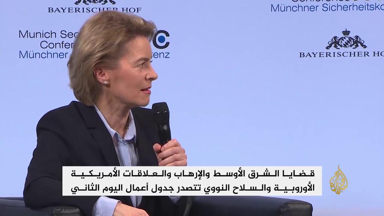 الجزيرة:الشرق الأوسط وعلاقات أميركا وأوروبا والسلاح النووي بمؤتمر ميونيخ