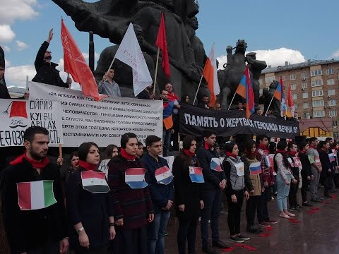В Москве тысячи армян почтили память жертв Геноцида