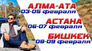 Недвижимость в Турции от застройщика: Alanya Towers - Купить Недвижимость в Алании с видом на море