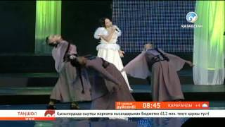 Ж.Байырбекова - Сен маған сүюді үйреттің