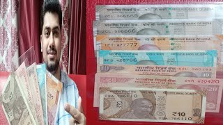 Buy 10 Rupee Note, 20 Rupees Note, 200 Rupees Note, 500 Rupees Note Collection