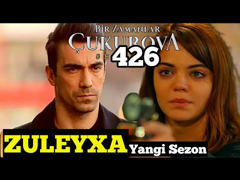 ZULEYHA 426-QISM 4-sezon O'ZBEK TILIDA TURK SERIALI ЗУЛЕЙХА 426-КИСМ УЗБЕК ТИЛИДА ТУРК СЕРИАЛИ