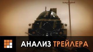 Анализ трейлера Battlefield 1 | Gamescom | FlakFire