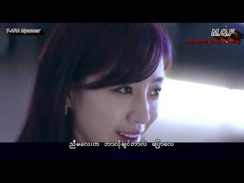 Eunjung Webdrama Only for you Myanmar Subtitle