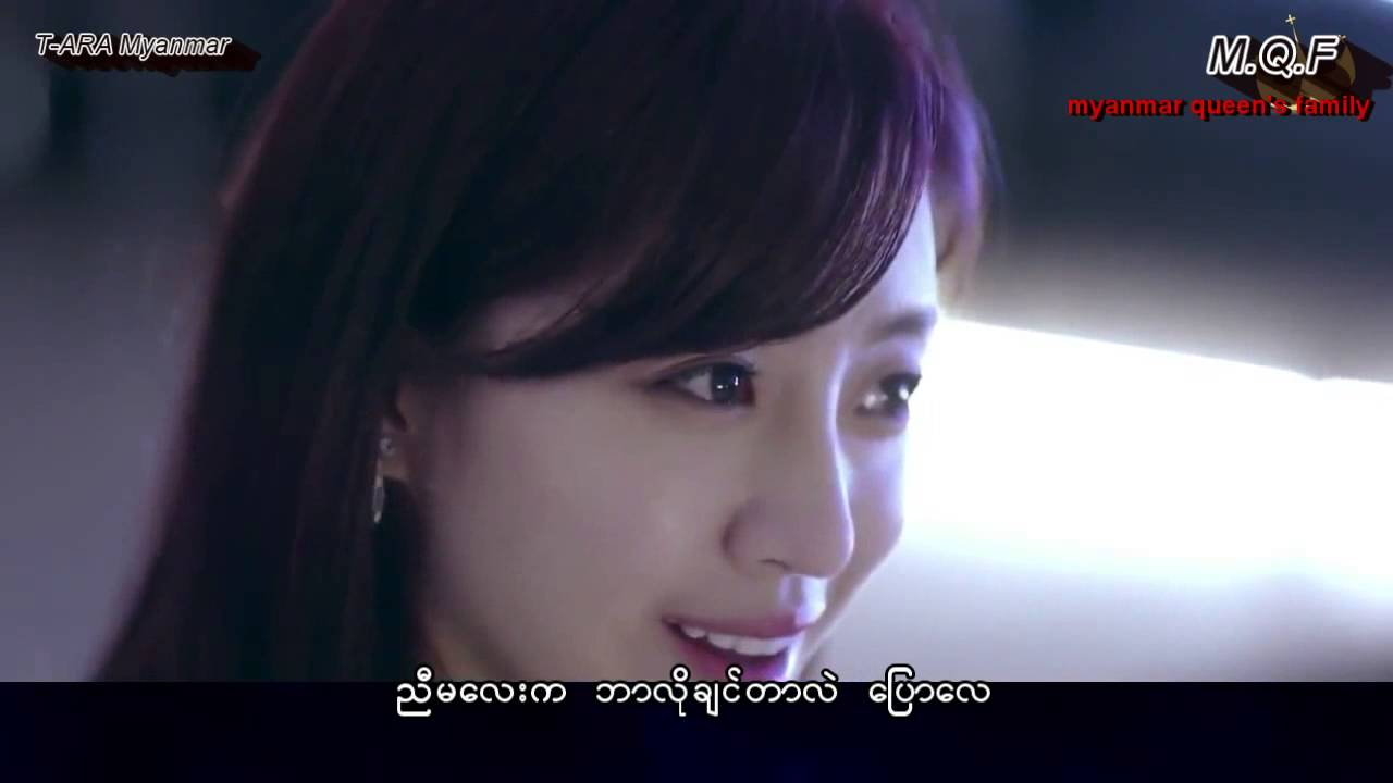 Eunjung Webdrama Only for you Myanmar Subtitle