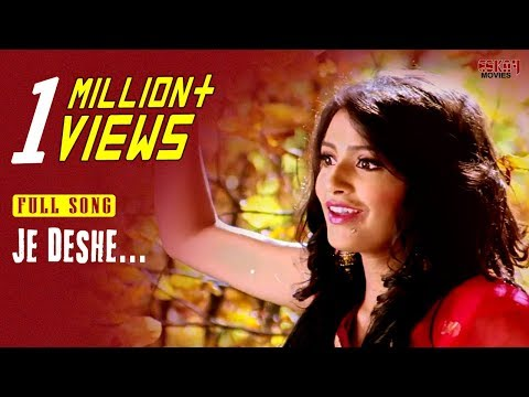 Je Dese  ( Full Video) | Khokababu | Dev | Subhoshree | Romantic Song | Latest Bengali Movie 2016