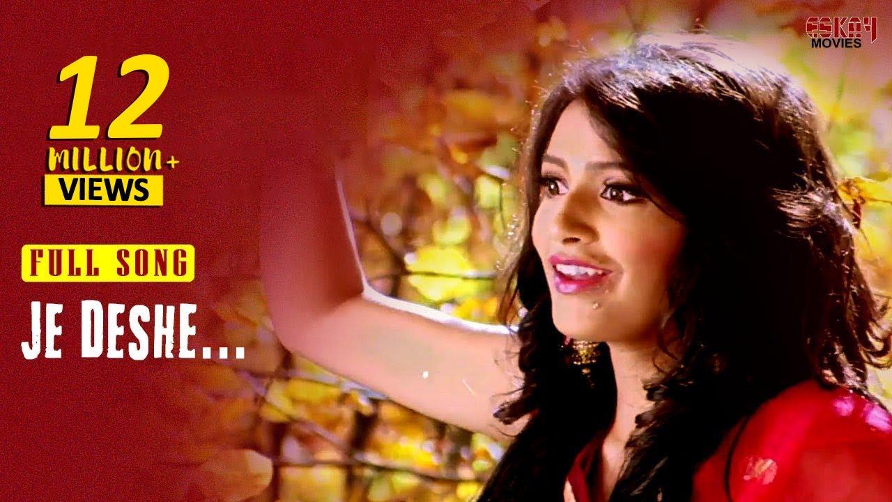 Je Dese  ( Full Video)   Khokababu   Dev   Subhoshree   Romantic Song   Latest Bengali Movie 2016