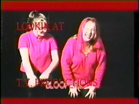 1996 HAMTRAMCK HIGH SCHOOL (PARTIAL) SENIOR VIDEO