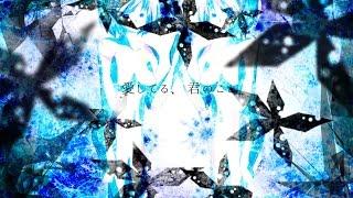 藍坊主 5thアルバム「ミズカネ」の楽曲「氷に似た感応」のMVを制作して...