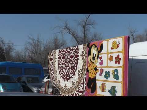 Дордой ,Бишкек Ковры