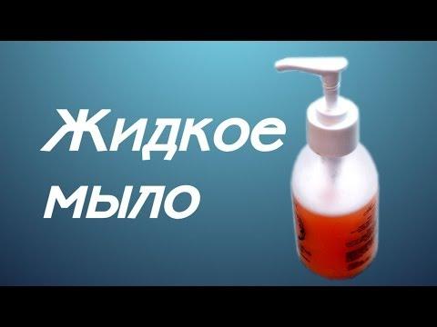 Крем-мыло своими руками. Рецепты
