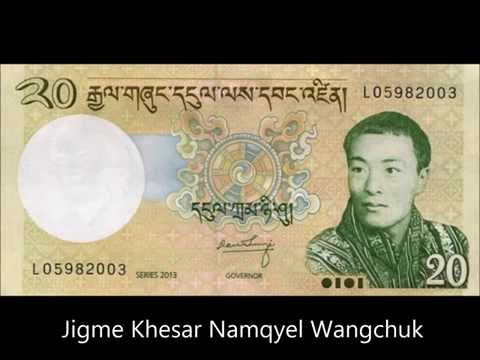 BANKNOTES BHUTAN  2006-2015  ISSUE