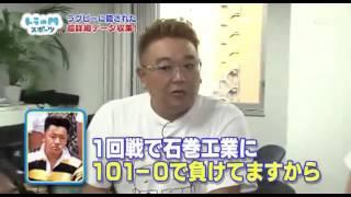 トラの門スポーツ - 15.10.24