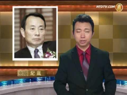 PetroChina Chairman Missing Abroad?