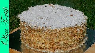 ТОРТ НАПОЛЕОН БЕЗ ВЫПЕЧКИ ЗА 15 МИНУТ Торт без выпечки Самый простой рецепт торта