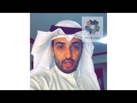 مدينة الحرير والجزر ومشروع نيوم - عبدالله العبدالمنعم