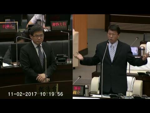 20171102謝龍介議員市政總質詢