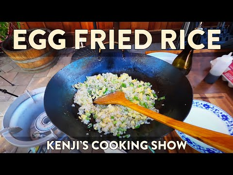 Egg Fried Rice Three Ways (Pro Burner, Home Range, And Wok-Free)   Kenji's Cooking Show