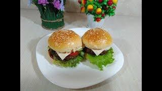 Обалденный ПЕРЕКУС Гамбургер дома! Recipe for homemade hamburger
