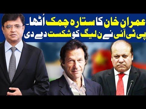 Dunya Kamran Khan Ke Sath - 26 October 2017 - Dunya News
