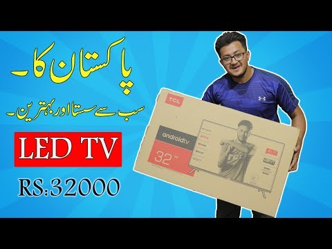 TCL S6500 Android Tv Unboxing+Review Urdu/Hindi
