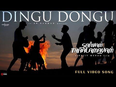 Dingu Dongu | Tamil | Full Video | Sarvam Thaalamayam | A R Rahman | Rajiv Menon
