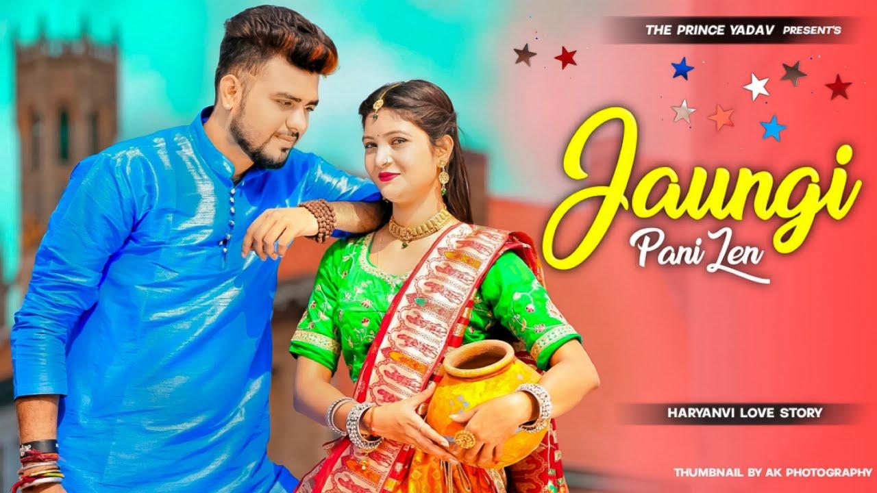 Download Jaungi Pani Len Dance | Renuka Panwar | Aman jaji | Latest haryanvi songs 2021