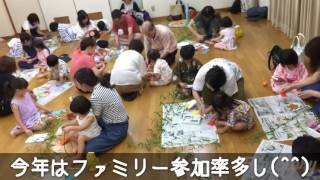 リズムパークぽこあぽこの毎年恒例 夏のプチイベント、リトミック☆七夕☆...