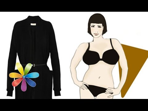 Как одеваться при грушевидной форме тела: некоторые модели