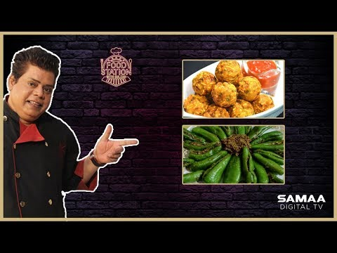 Food Station With Chef Gulzar - SAMAA TV