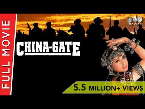 China Gate | Full Hindi Movie | Urmila Matondkar, Om Puri, Naseeruddin Shah | Full HD 1080p