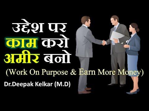 आपका दोस्त/शत्रु कैसे पहचाने Dr Kelkar Mental Illness Psychiatrist psychologyиз YouTube · Длительность: 4 мин1 с