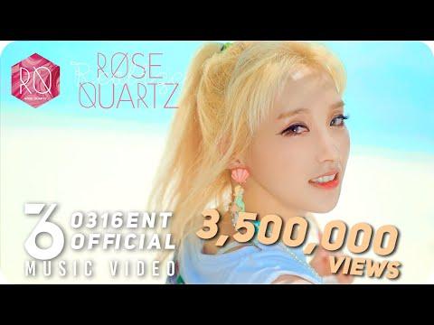 [Official M/V] Rose Quartz(로즈쿼츠) - Realize