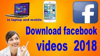 how to download facebook  video | latest 2018 trick to download fb video in hindi urdu |by techmyst